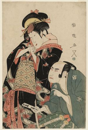 歌川国政: Actors Segawa Kikunojo III as Kohina and Bandô Mitsugorô II as the Young Samurai Tomoji - ボストン美術館