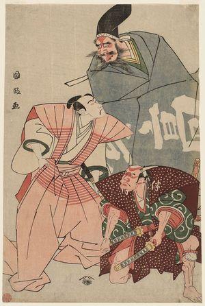 歌川国政: Memorial Portrait of Actor Ichikawa Danjûrô VI as Momonoi Wakananosuke, with Nakajima Kanzaemon III as Kô no Moronao/King Enma and Ogino Tôzô as Bannai/a Demon - ボストン美術館