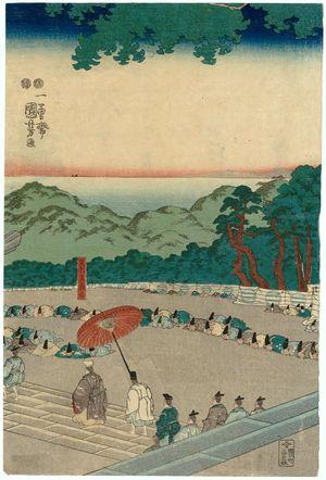 歌川国芳: Lord Ashikaga Tadayoshi Visiting a Shrine - ボストン美術館
