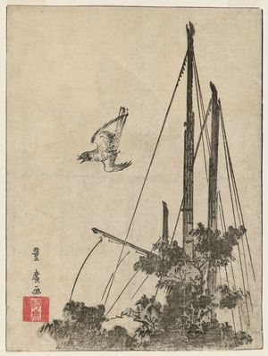 Utagawa Toyohiro: Cuckoo at Tsukudajima - Museum of Fine Arts