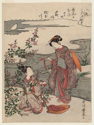 歌川豊春: The Jewel River of Bush Clover (Hagi), from the series Fashionable Six Jewel Rivers (Fûryû Mu Tamagawa) - ボストン美術館