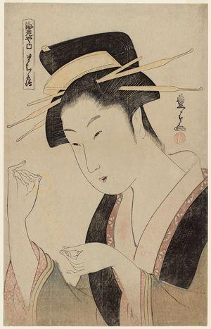Utagawa Toyoharu: Machizuru of the Ebiya - Museum of Fine Arts