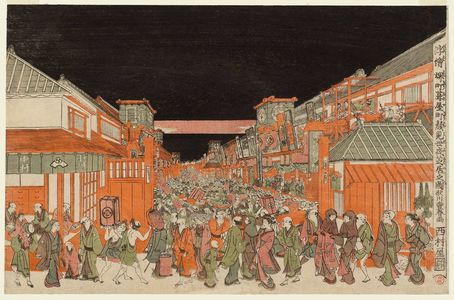 歌川豊春: Perspective View of the Theaters in Sakai-chô and Fukiya-chô on Opening Night (Uki-e Sakai-chô Fukiya-chô kaomise yo shibai no zu) - ボストン美術館