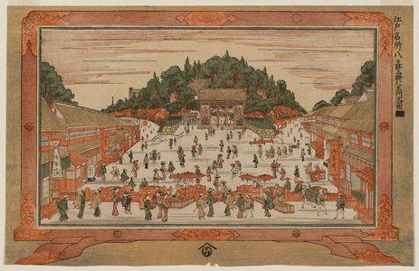 Utagawa Toyoharu: View of the Temple Gate at Ueno (Ueno Niômon no zu), from the series Eight Famous Sites in Edo (Edo meisho hachigaseki) - Museum of Fine Arts