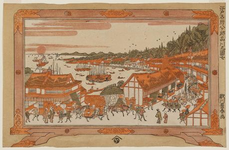 歌川豊春: No. 7, View of Shinagawa (Shinagawa no zu, shichi), from the series Eight Famous Sites in Edo (Edo meisho hachigaseki) - ボストン美術館