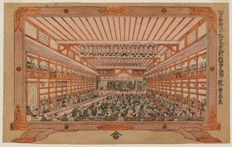 Utagawa Toyoharu: No. 8, A New Play in the [Nakamura] Theater (Shibai shin kyôgen no zu, hachi), from the series Eight Famous Sites in Edo (Edo meisho hachigaseki) - Museum of Fine Arts