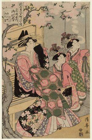 二代目鳥居清満: Miyoharu of the Sanomasuya, at Edo-machi nichôme in the ShIn Yoshiwara, kamuro Midori and Sasano, shinzô Miyomachi and Miyosato - ボストン美術館