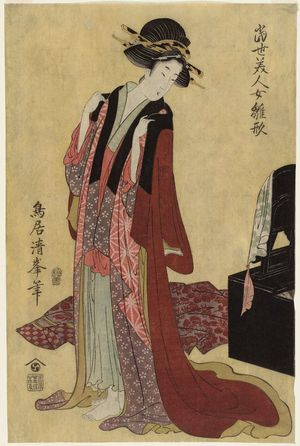 二代目鳥居清満: Woman Trying on Kimono, from the series Patterns for Modern Beauties (Tôsei bijin onna hinagata) - ボストン美術館