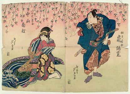 芦幸: Actors Arashi Rikan II as the Servant Mojisuke (R) and Nakayama Nanshi I as the Courtesan Iwakuni (L) - ボストン美術館