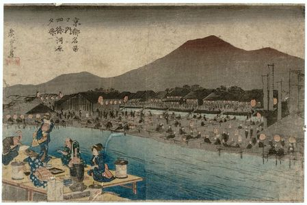 Utagawa Hiroshige: Enjoying the Cool of Evening on the Riverbed at Shijô (Shijô-gawara yûsuzumi), from the series Famous Views of Kyoto (Kyôto meisho no uchi) - Museum of Fine Arts