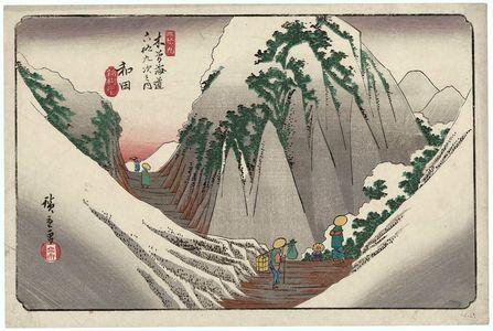 歌川広重: No. 29, Wada, from the series The Sixty-nine Stations of the Kisokaidô Road (Kisokaidô rokujûkyû tsugi no uchi) - ボストン美術館
