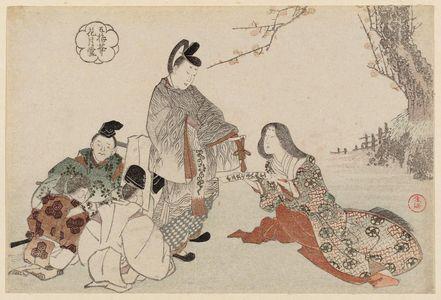 窪俊満: Ôshukubai: The Daughter of Ki no Tsurayuki and the Imperial Messenger - ボストン美術館