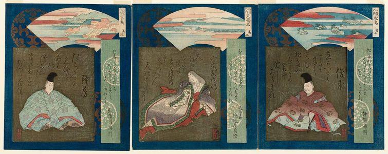 魚屋北渓: The Three Famous Scenic Views (Sankei no uchi): No. 1, Matsushima: Shunzei (R), No. 2, Amanohashidate: Koshikibu no Naishi (C), and No. 3, Miyajima: Takafusa (L) - ボストン美術館