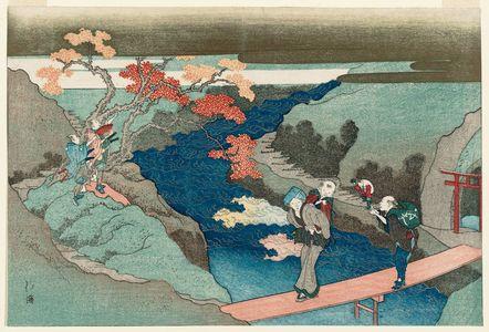 Totoya Hokkei: Maple Leaves at the Waterfall River (Takinogawa momiji), from the album The Evergreen Waterfall (Tokiwa no taki) - Museum of Fine Arts