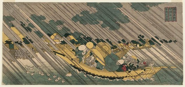 Totoya Hokkei: The Sumida River in Musashi Province (Musashi Sumidagawa), from the series Famous Places in the Provinces (Shokoku meisho) - Museum of Fine Arts