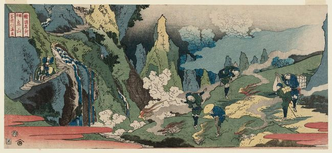Totoya Hokkei: Tateyama in Etchû Province (Etchû Tateyama), from the series Famous Places in the Provinces (Shokoku meisho) - Museum of Fine Arts