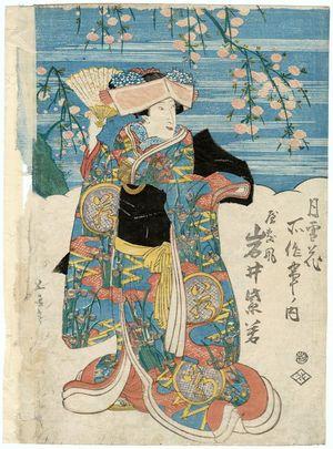 歌川国貞: Actor Iwai Shijaku - ボストン美術館