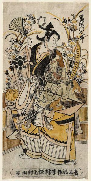 Torii Kiyonobu II: Actor Tomizawa Montarô I as Ushiwakamaru - Museum of Fine Arts