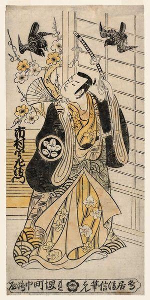 Torii Kiyonobu II: Actor Ichimura Uzaemon - Museum of Fine Arts