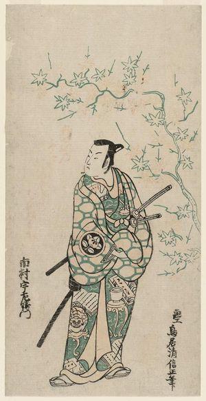 Torii Kiyonobu II: Actor Ichimura Uzaemon VIII - Museum of Fine Arts