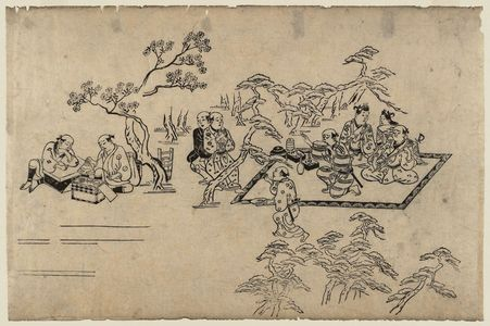 Hishikawa Moronobu: Viewing Cherry Blossoms in Ueno (Ueno hanami no tei), Sheet 9 - Museum of Fine Arts