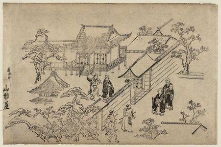 菱川師宣: Viewing Cherry Blossoms in Ueno (Ueno hanami no tei), Sheet 13 - ボストン美術館