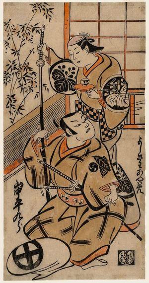 Torii Kiyonobu I: Actors Yoshizawa Ayame I and Yamanaka Heikurô I - Museum of Fine Arts