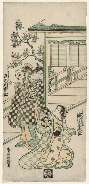 Torii Kiyonobu II: Actors Segawa Kikujirô as Nobutsura's Wife and Sanogawa Ichimatsu as Yorimasa - Museum of Fine Arts