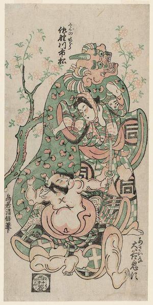Torii Kiyonobu II: Actors Sanogawa Ichimatsu as Soga Gorô and Ôtani Oniji as Asahina Saburô - Museum of Fine Arts