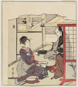 Utagawa Toyohiro: Playing Satsuma Ken, from an untitled series of a day in the life of a geisha - Museum of Fine Arts