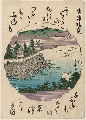 Utagawa Toyohiro: Clearing Weather at Awazu (Awazu seiran), from an untitled series of Eight Views of Ômi (Ômi hakkei) - Museum of Fine Arts