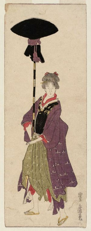 Utagawa Toyohiro: No. 6 (from left), from an untitled series of Women Imitating a Daimyô Procession - Museum of Fine Arts