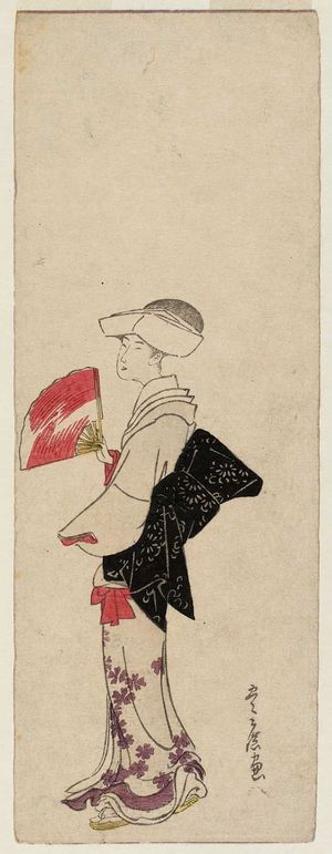 Utagawa Toyohiro: No. 8 (from left), from an untitled series of Women Imitating a Daimyô Procession - Museum of Fine Arts