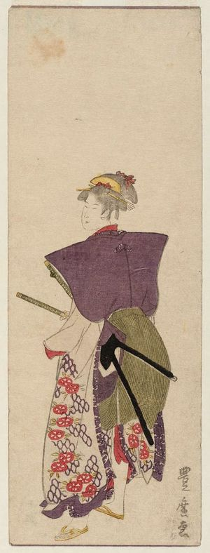 Utagawa Toyohiro: No. 15 (from left), from an untitled series of Women Imitating a Daimyô Procession - Museum of Fine Arts