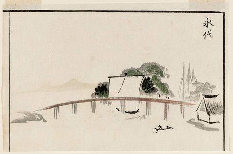 Kitao Masayoshi: Eitai Bridge, cut from a page of the book Sansui ryakuga shiki (Landscape Sketches) - Museum of Fine Arts