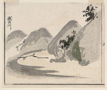 北尾政美: Takinogawa, cut from a page of the book Sansui ryakuga shiki (Landscape Sketches) - ボストン美術館