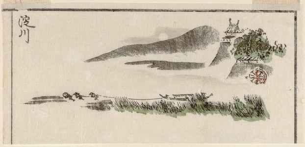 北尾政美: The Yodo River (Yodogawa), cut from a page of the book Sansui ryakuga shiki (Landscape Sketches) - ボストン美術館