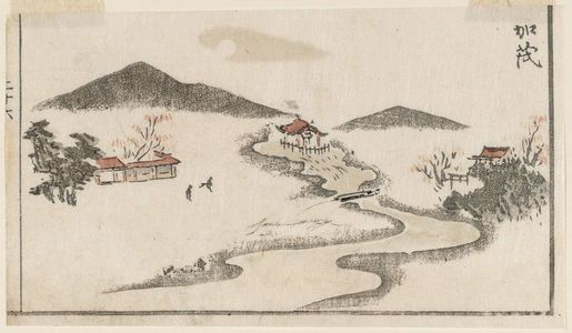 Kitao Masayoshi: Kamo, cut from a page of the book Sansui ryakuga shiki (Landscape Sketches) - Museum of Fine Arts