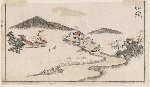 北尾政美: Kamo, cut from a page of the book Sansui ryakuga shiki (Landscape Sketches) - ボストン美術館