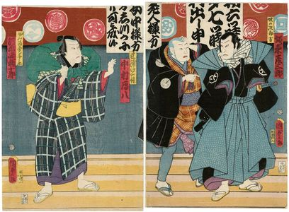 Utagawa Kunisada II: Actors - Museum of Fine Arts