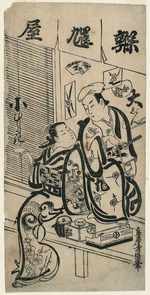 Torii Kiyomasu II: A Daijin Chatting with Komurasaki (Calendar for 1724) - Museum of Fine Arts