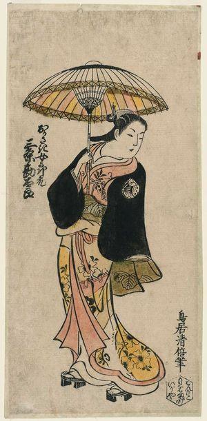 Torii Kiyomasu II: Actor Sanjo Kantarô II as Okazaki Joroshu - Museum of Fine Arts
