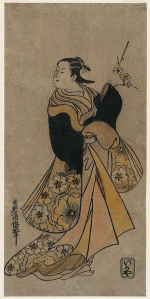 鳥居清倍: Actor Nakamura Takesaburo as a Courtesan Holding a Branch of Plum Blossoms - ボストン美術館