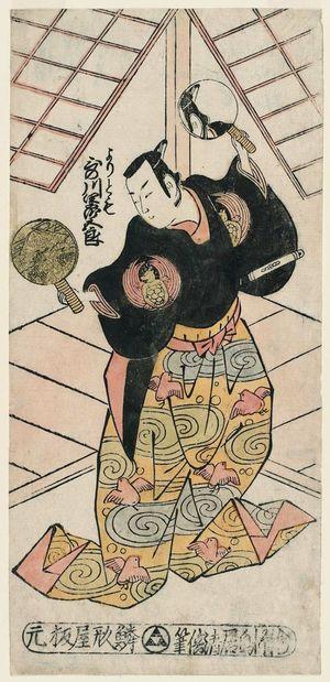 Torii Kiyomasu II: Actor Utagawa Shirogoro as Yoritomo - Museum of Fine Arts