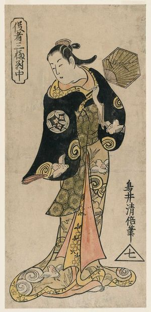 鳥居清倍: Actor Yamashita Kinsaku I, Center Sheet of a Triptych of Actors (Yakusha sanpukutsui chû) - ボストン美術館
