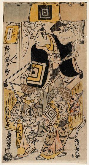 Torii Kiyomasu II: Actors Ichikawa Danjûrô III, Sawamura Kamesaburo, and Ichikawa Masugorô - Museum of Fine Arts