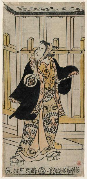 鳥居清倍: Actor Ogino Isaburô as Sogo Gorô - ボストン美術館