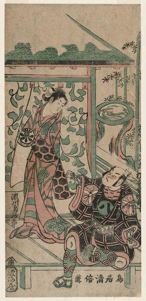 Torii Kiyomasu II: Actors Matsumoto Kôshirô and Segawa Kikujirô - Museum of Fine Arts