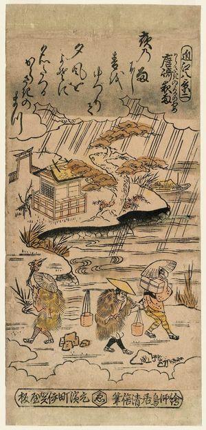 鳥居清倍: Night Rain at Karasaki (Karasaki no yoru no ame), No. 2 from the series Eight Views of Ômi (Ômi hakkei) - ボストン美術館