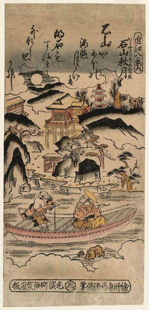Torii Kiyomasu II: Autumn Moon at Ishiyama Temple (Ishiyama no shûgetsu), No. 6 from the series Eight Views of Ômi (Ômi hakkei) - Museum of Fine Arts